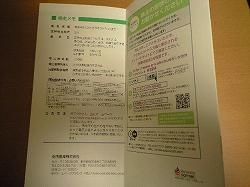 CA390190_20081231011219.jpg