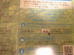 CA390192_20081231010449.jpg
