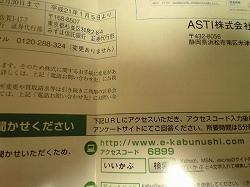 CA390194_20081231010931.jpg
