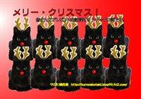 tonakai_kuro_card_R.jpg