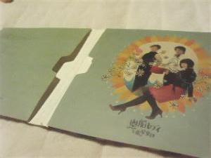 韓国盤・2