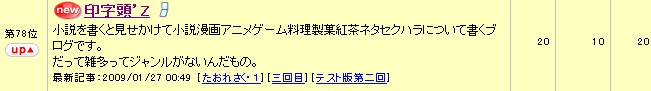 2009y01m27d_011344625.jpg
