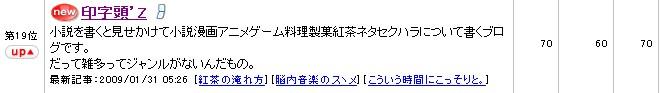 2009y01m31d_092157343.jpg