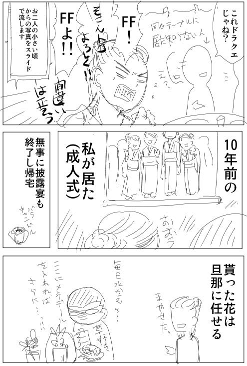 n154-4