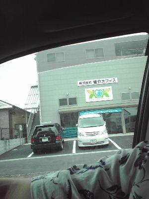 2009_0704千恵 日記0018
