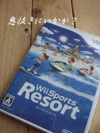 2009_0929千恵 日記0002