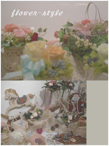 CIMG1567 flower styleann