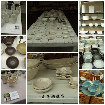 春の陶器市