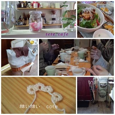 yiyui cafe