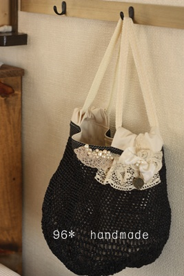 black ami bag