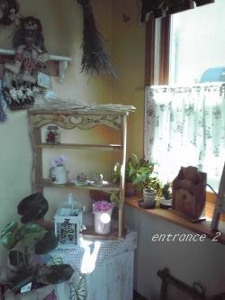 entrance+2_convert_20090825195327.jpg