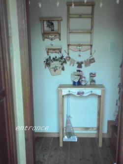 entrance_convert_20090825195253.jpg