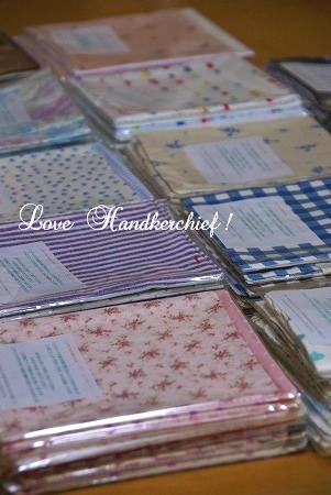 handkerchief.jpg
