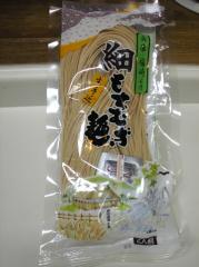 もち麦麺 パッケージ