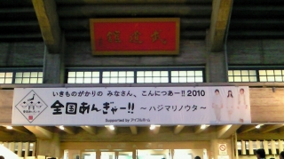 100904-4.jpg