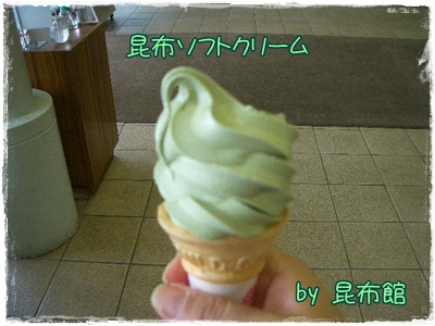 20091121blog7.jpg