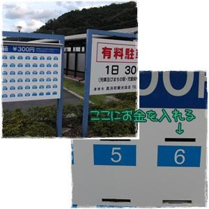 20091122blog17.jpg