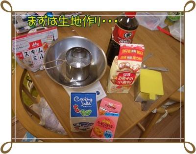 20100107blog1.jpg