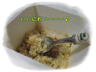 20100829blog6.jpg