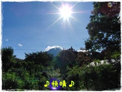 20100904blog1.jpg