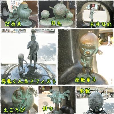 20100905blog1.jpg