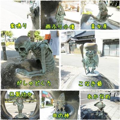 20100905blog6.jpg