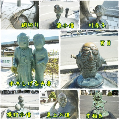 20100905blog9.jpg