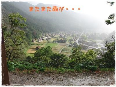 20101010blog17.jpg