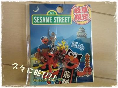 20101010blog21.jpg