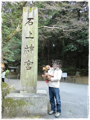20110123blog2.jpg
