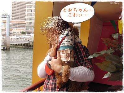 20110504blog21.jpg