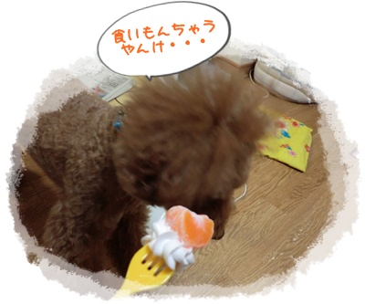 20110826blog28.jpg