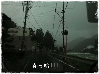 20110826blog30.jpg