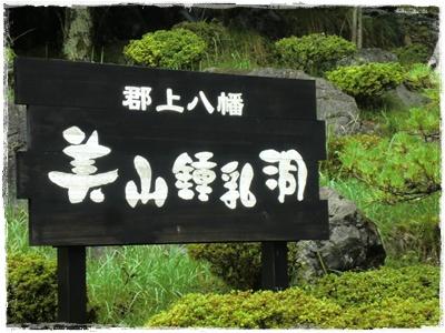 20110826blog32.jpg
