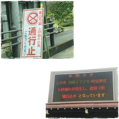 20110826blog4.jpg