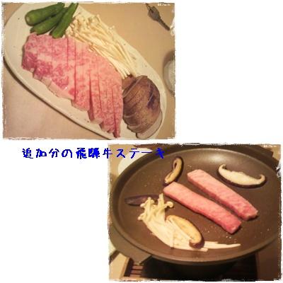 20110826blog55.jpg