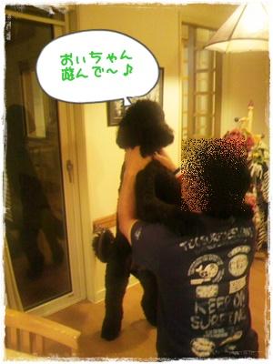 20110826blog58.jpg