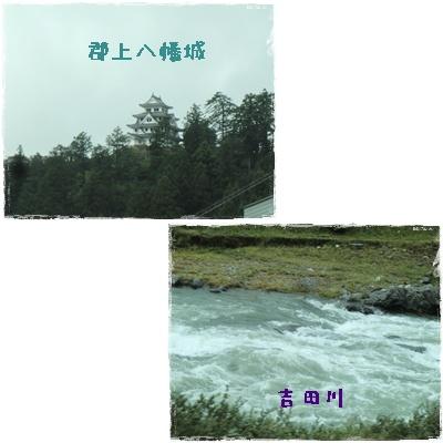 20110826blog7.jpg