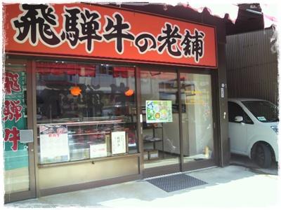 20110827blog21.jpg