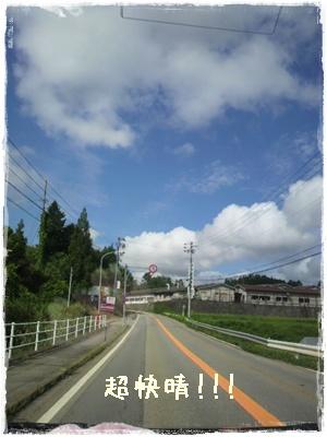 20110827blog5.jpg