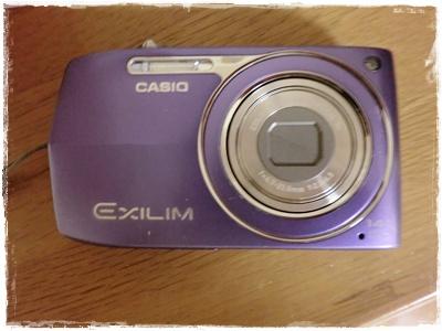 20110828blog1.jpg