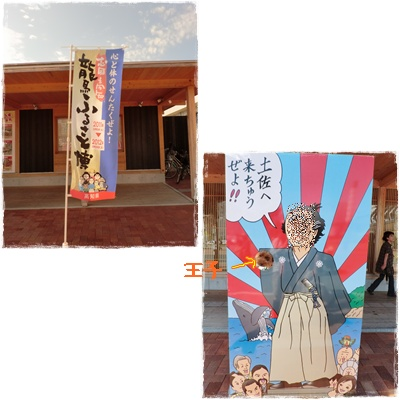 20111001blog16.jpg