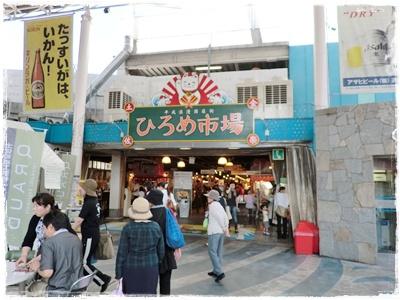 20111001blog9.jpg
