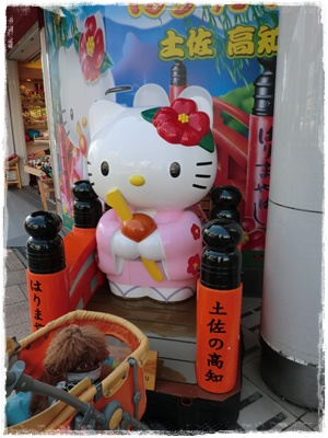 20111002blog1.jpg