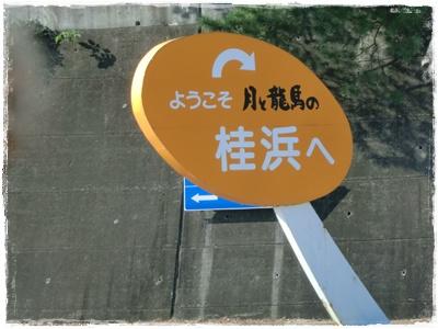 20111002blog8.jpg