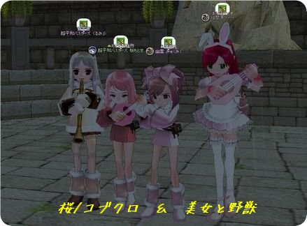 4人合奏♪