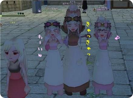 エプロン三姉妹