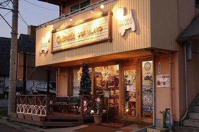 店 003