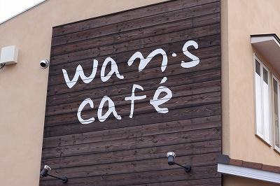 wans 028