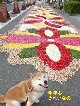 花キャンバス